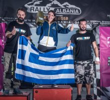 16lrally albania 2018