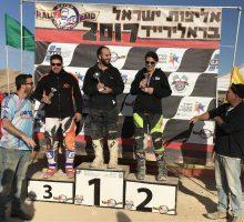 3lisrael rally 2017