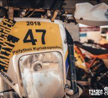 8tuareg rally 2018