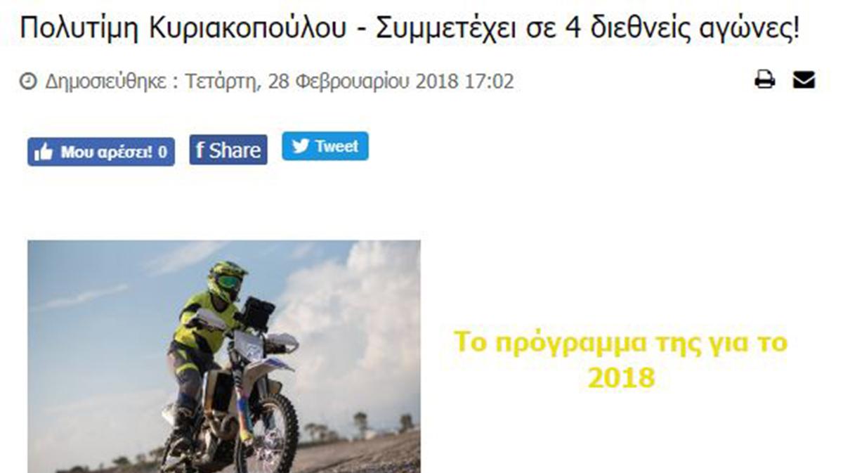 bikeit 01