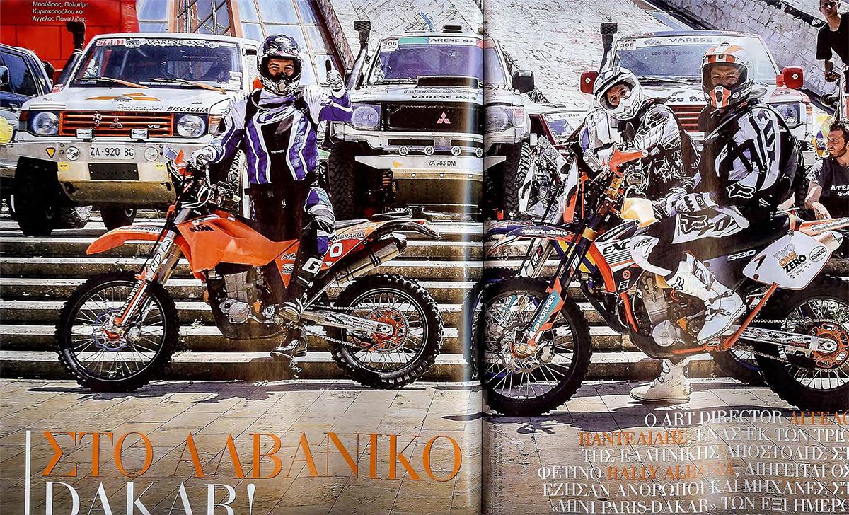 status magazine 1