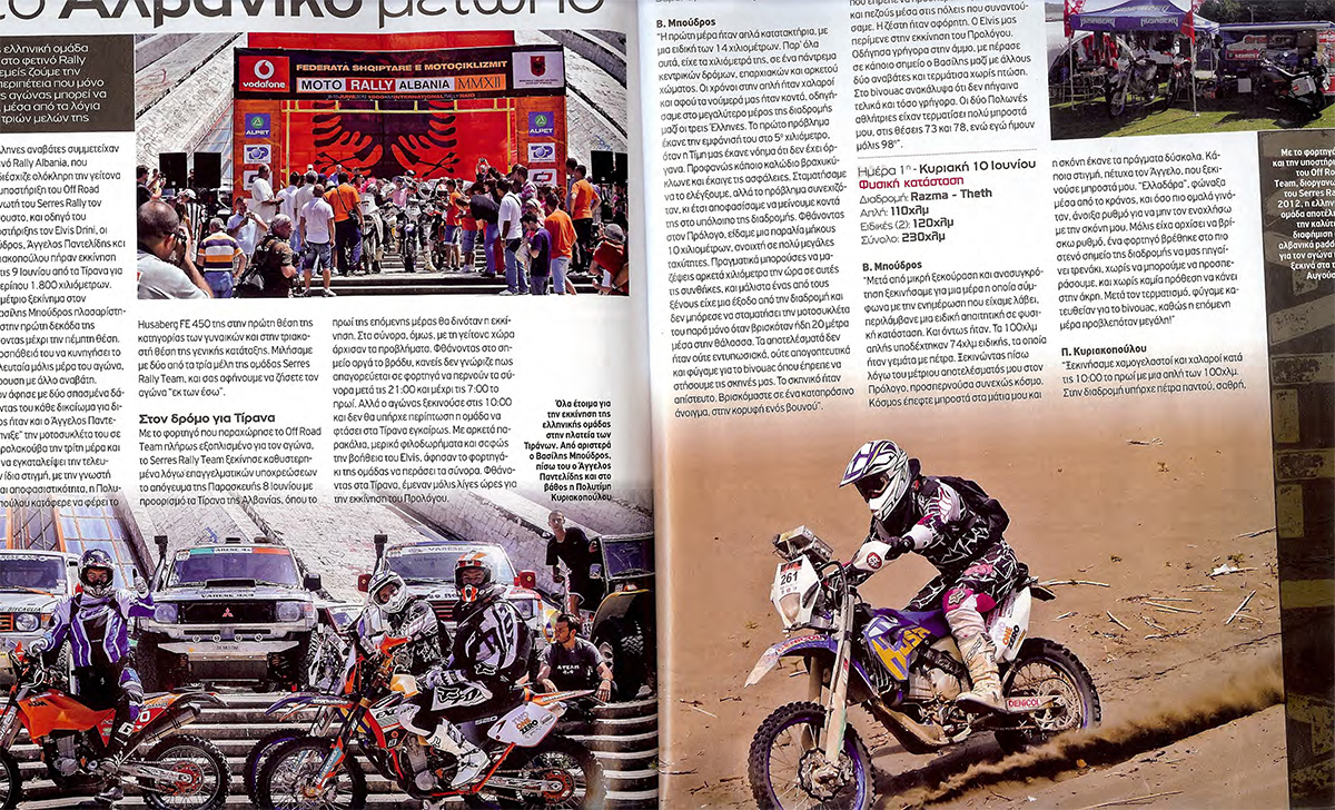 status magazine 2
